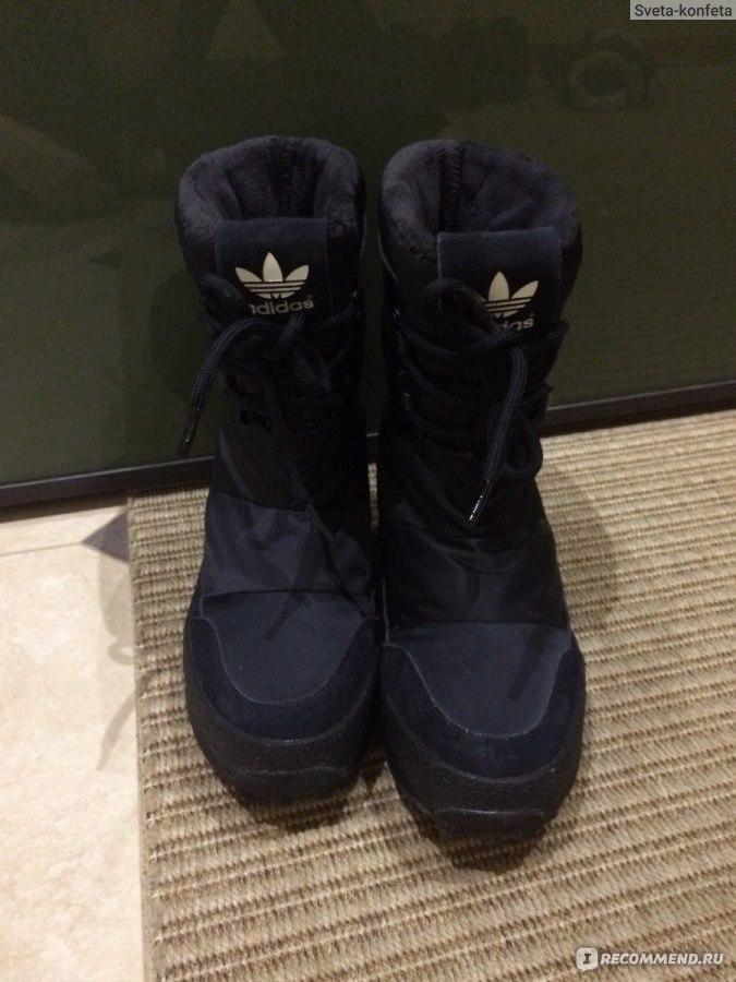 75408241f4e0 Зимние женские дутики Adidas Originals SNOWRUSH W - «Как я выследила ...
