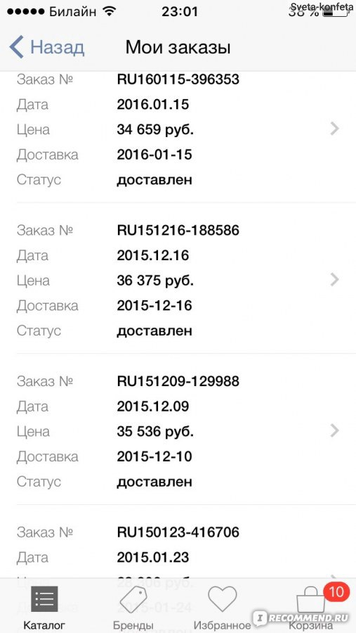 973e248bb07 Lamoda.ru - Интернет магазин одежды и обуви - «Хороший сайт с одним ...