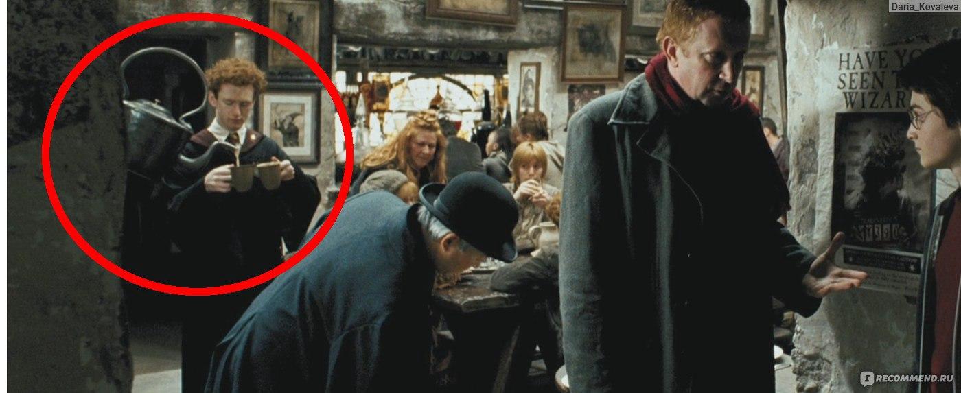 Гарри Поттер и узник Азкабана 2004  смотреть онлайн