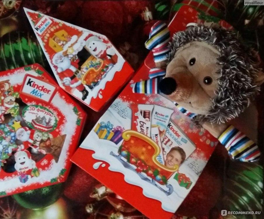 Kinder mix новогодние подарки