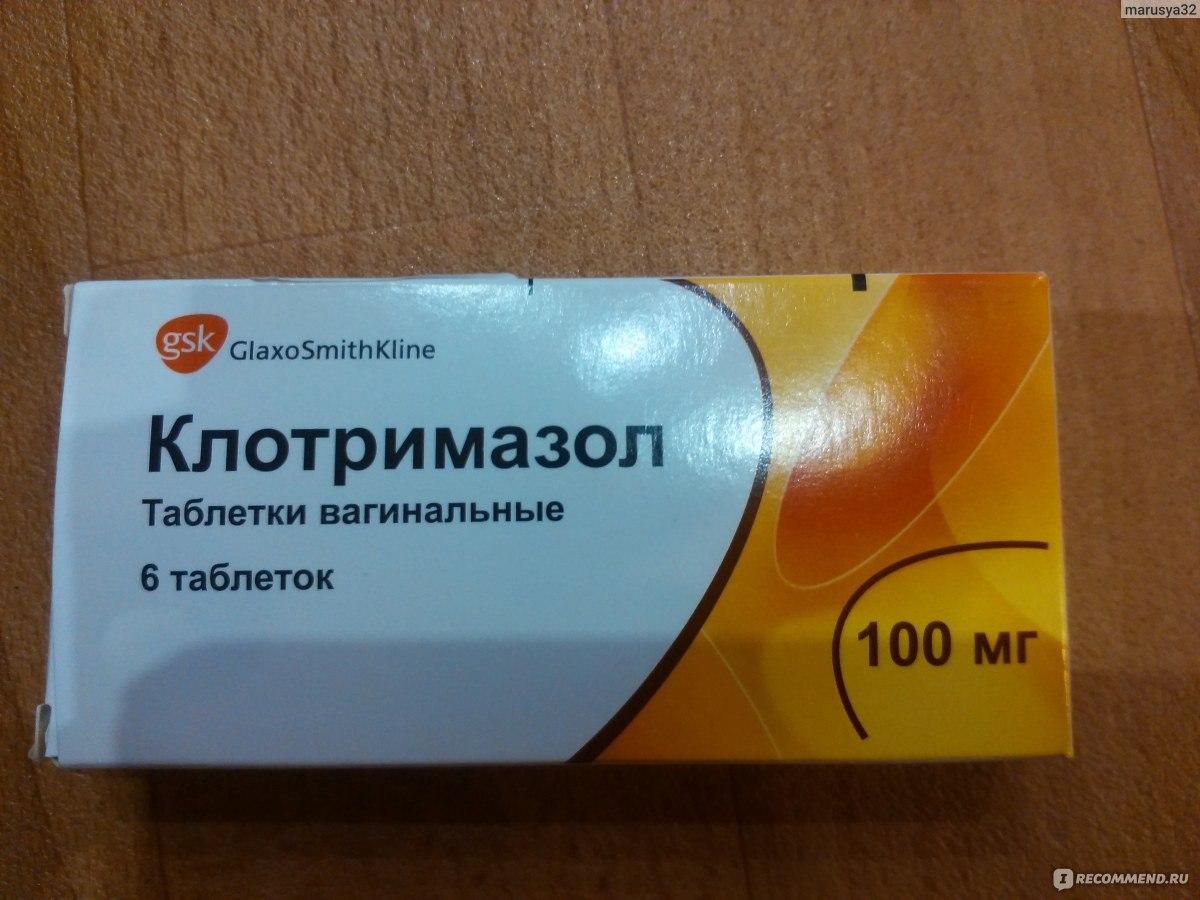 клотримазол от простатита