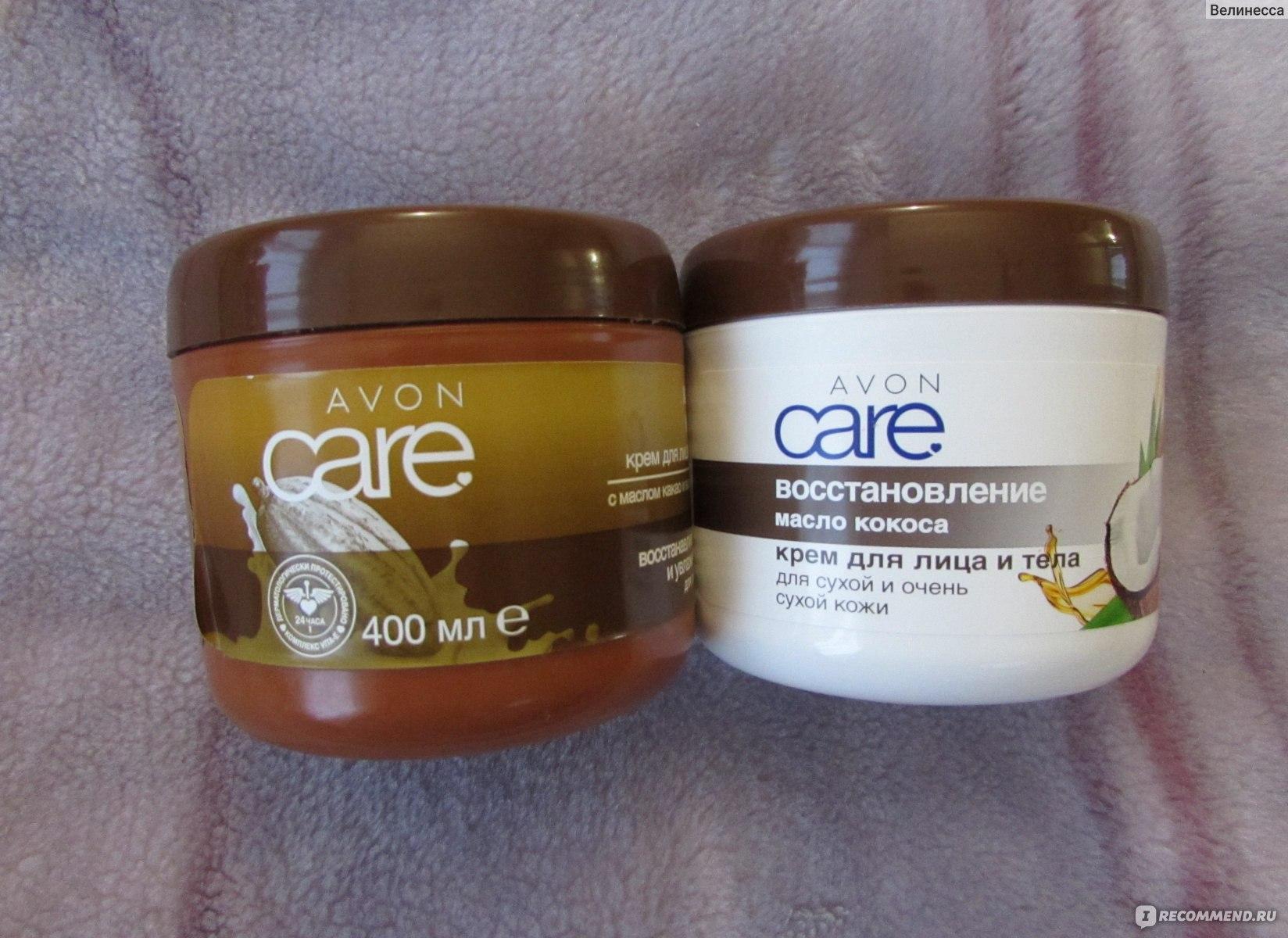 Avon care крем для лица и тела косметика хипп купить
