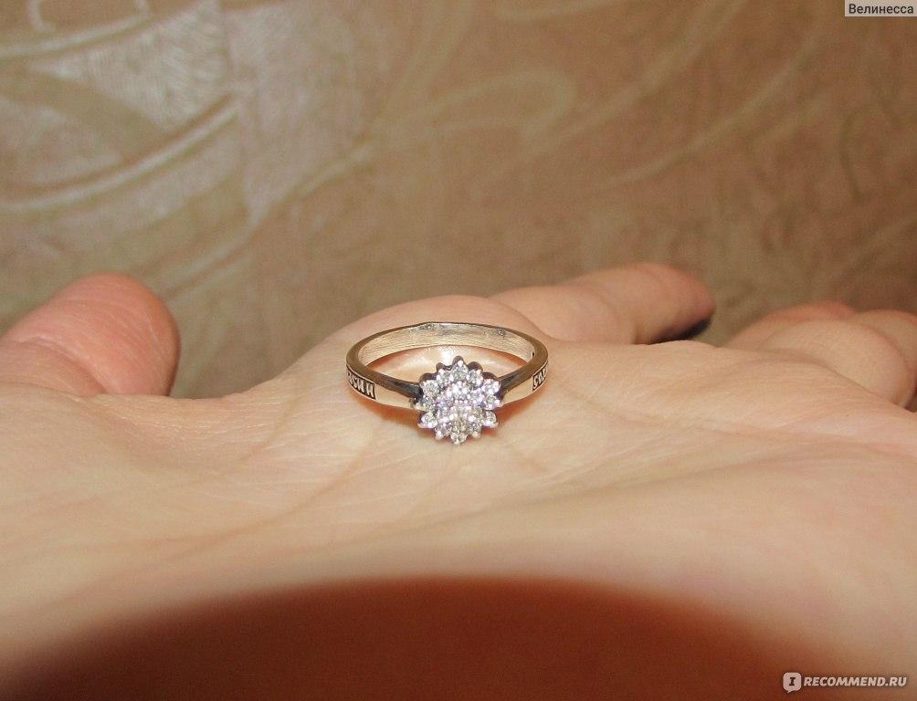 кольца с большим фианитом