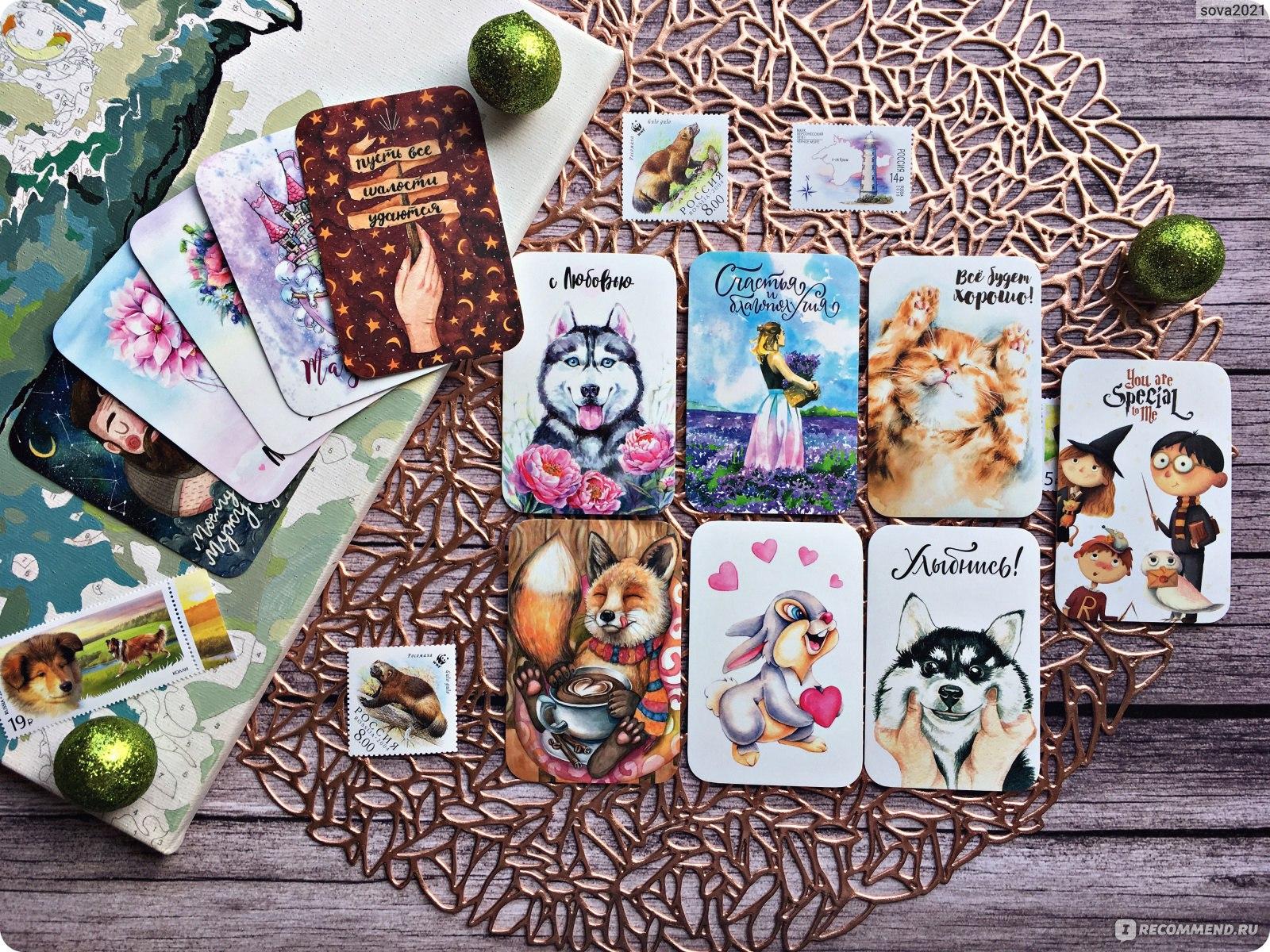Гифки, дымов арт открытки
