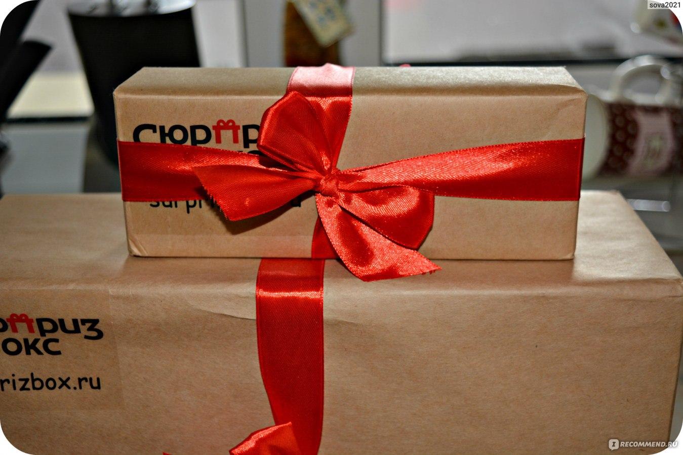 Сайт сюрприз бокс подарки 81
