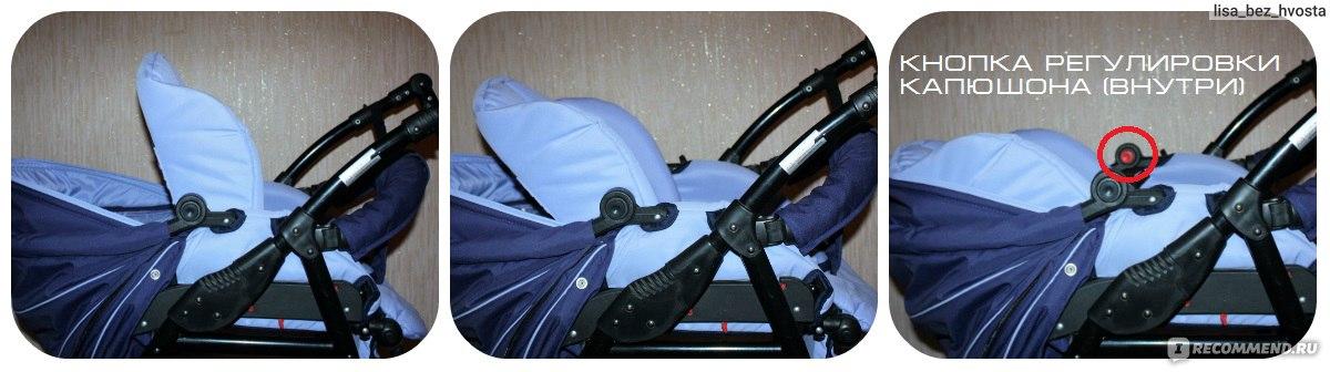 Как сделать капюшон у коляски