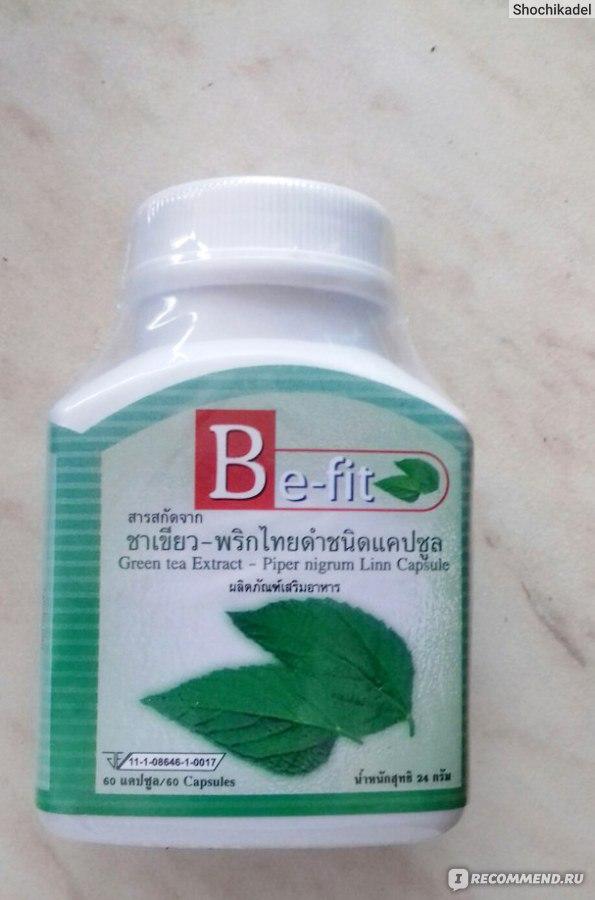 Be-fit Капсулы для похудения Green Tea + Pepper Артикул ...