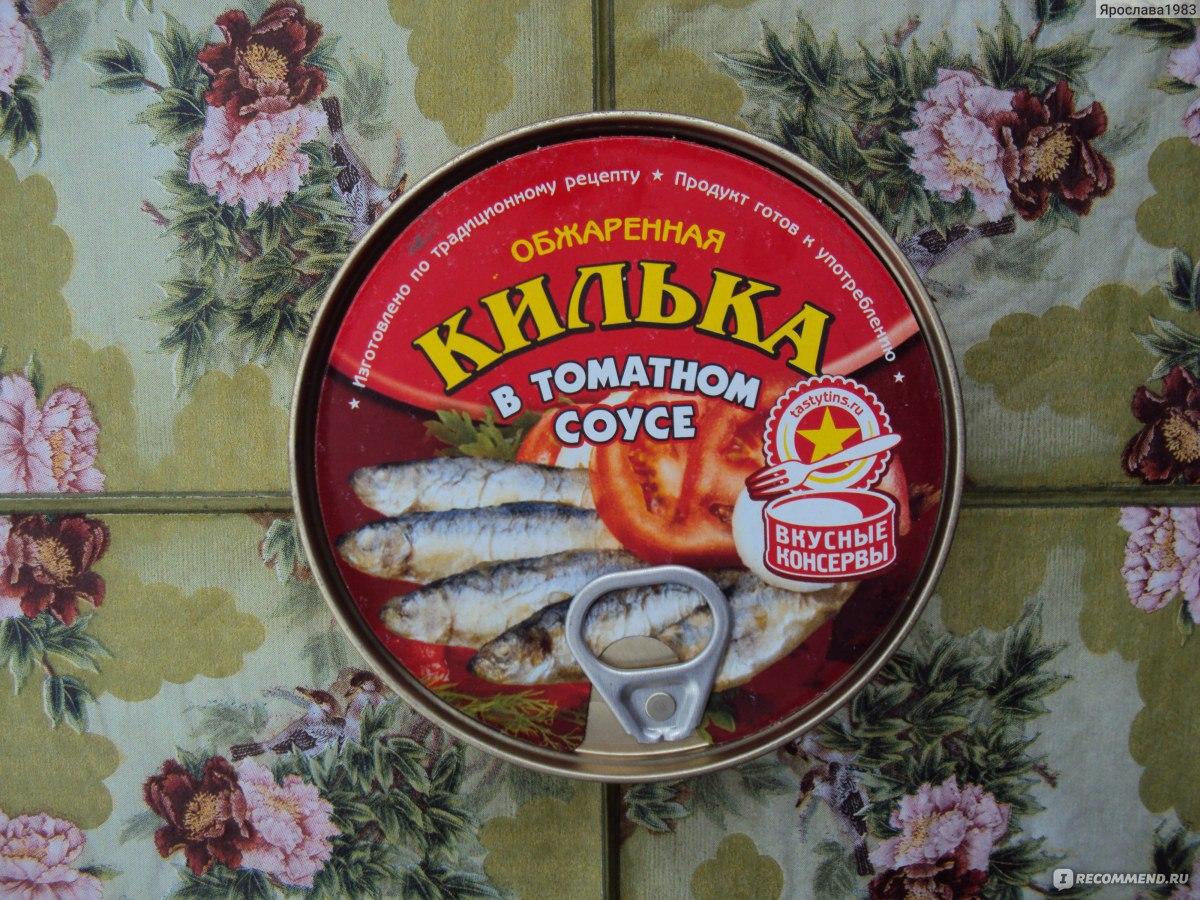 Рыбные консервы в автоклаве в домашних условиях 83