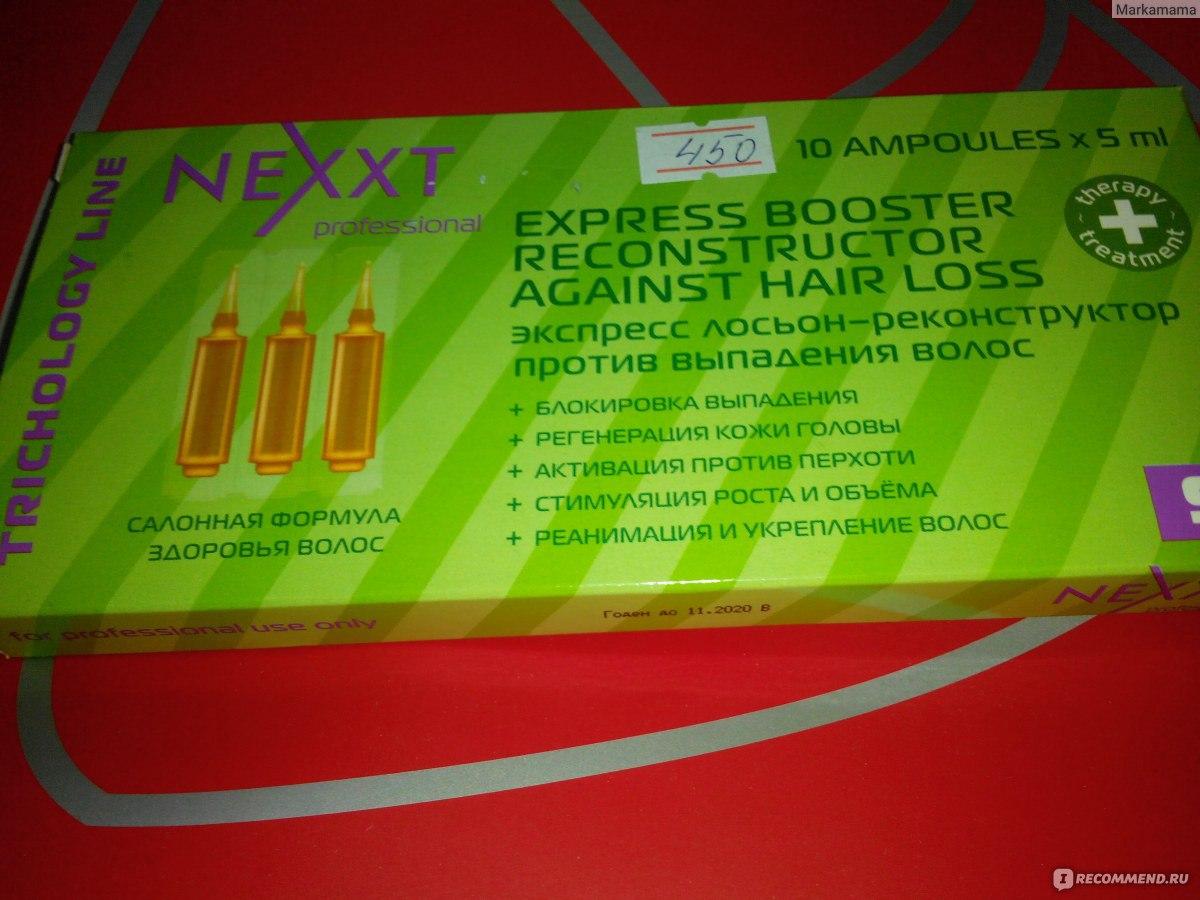 Nexxt экспресс лосьон реконструктор против выпадения волос