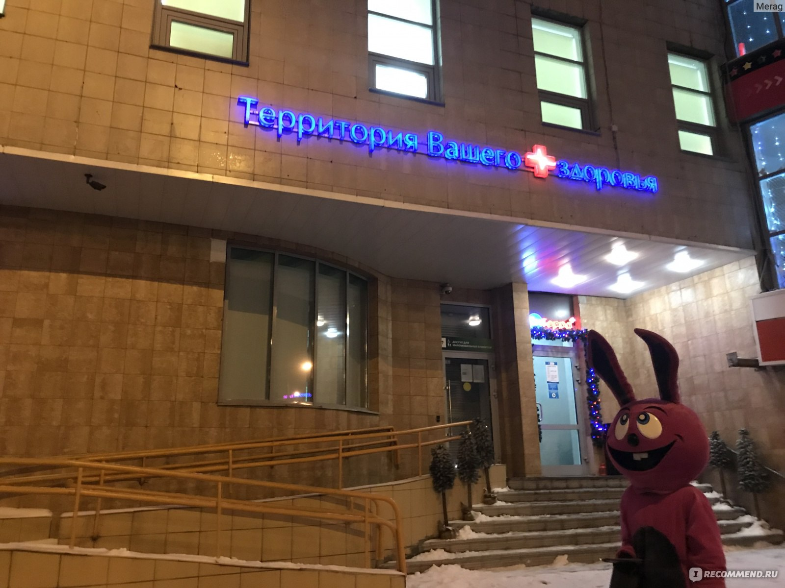 Проститутка москва в одинцовский район