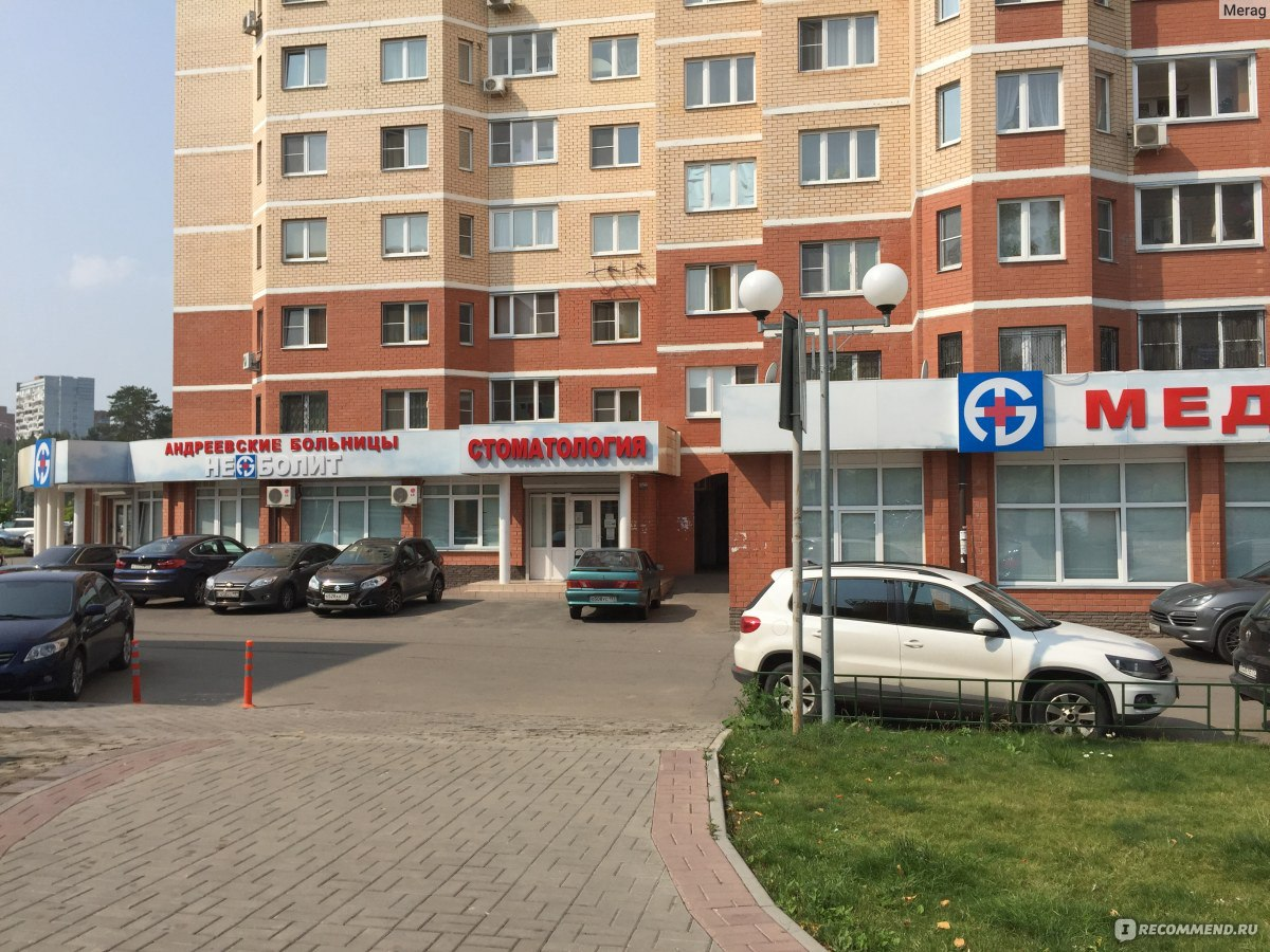 Инфекционные больницы кировского района города волгограда