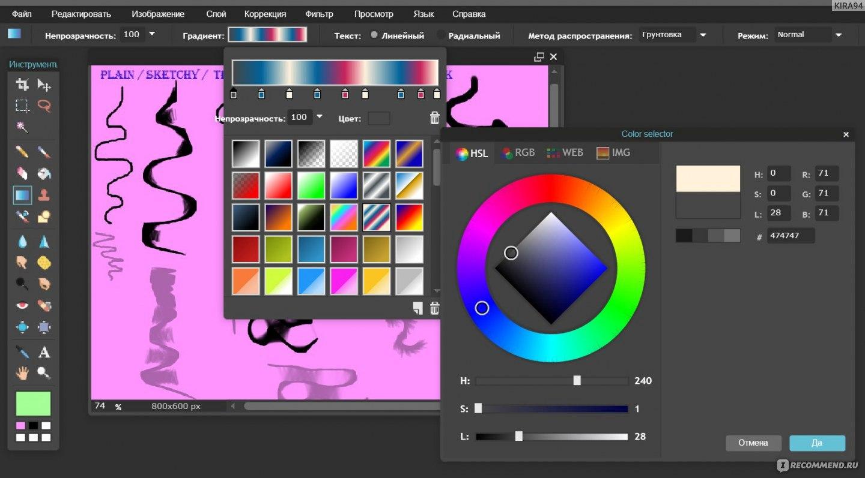Photoshop online para editar foto 67