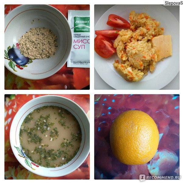 Овощная диета для похудения Меню белково-овощной и