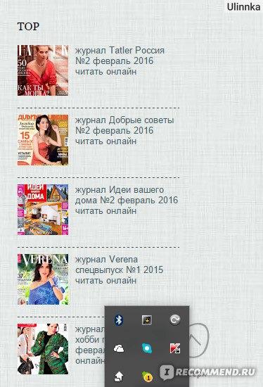49695e6b40be Сайт Top-journals.com - «Незамысловатый сайт для скачивания журналов ...