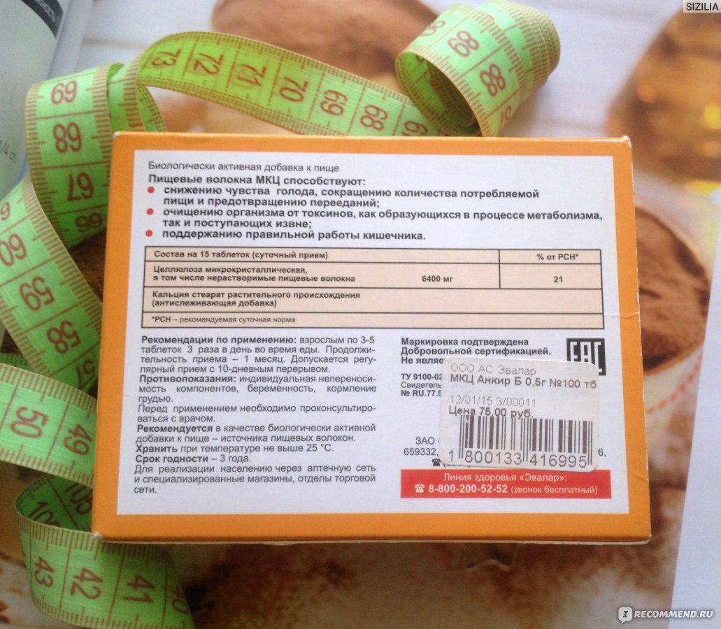 http://irecommend.ru/sites/default/files/imagecache/copyright1/user-images/522245/TSmW0pAByxfbuBHvGCbJw.jpg