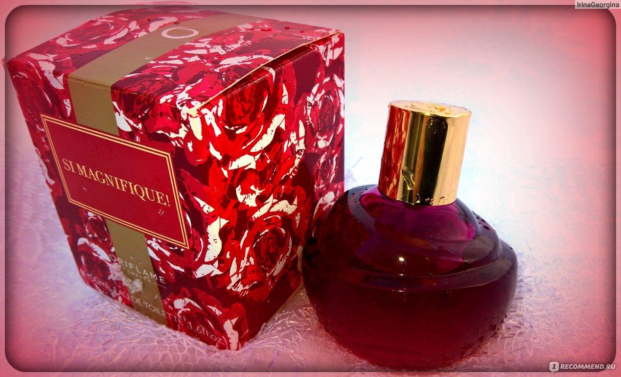 Oriflame Si Magnifique - «Чувственный аромат fa7b38a3250e1