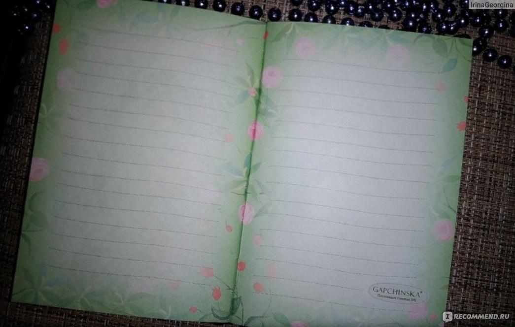 Лд фото готовых страничек блокнота