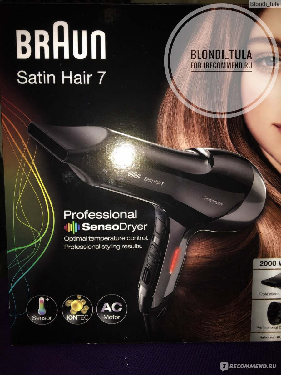 Фен Braun Satin Hair 7 SensoDryer HD 785 - « Фен Braun HD 785 Satin ... c6c4e5eb1ce09