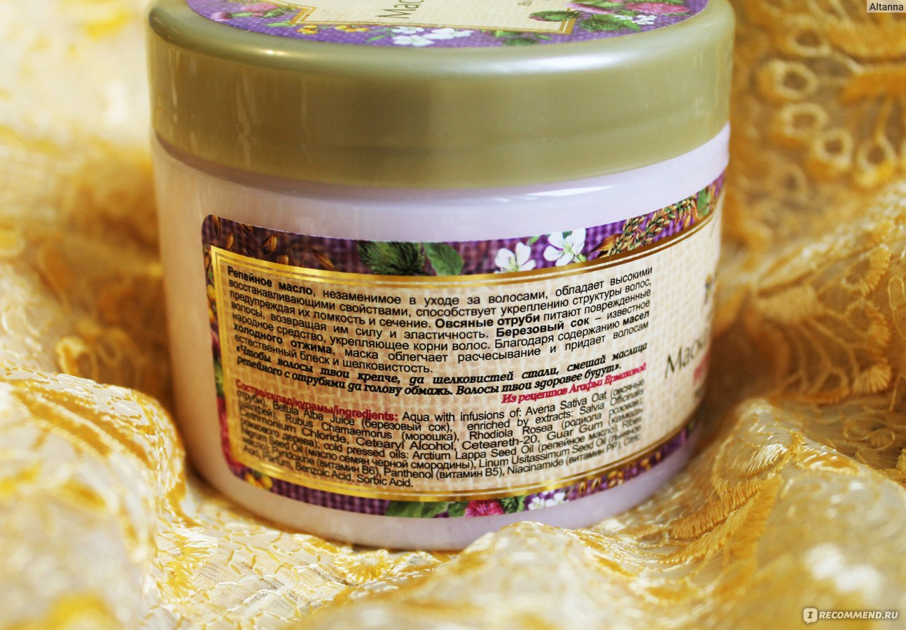 Натуральные питательные маски для волос в домашних 1