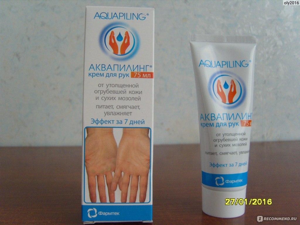 Крем от атопического дерматита своими руками 501