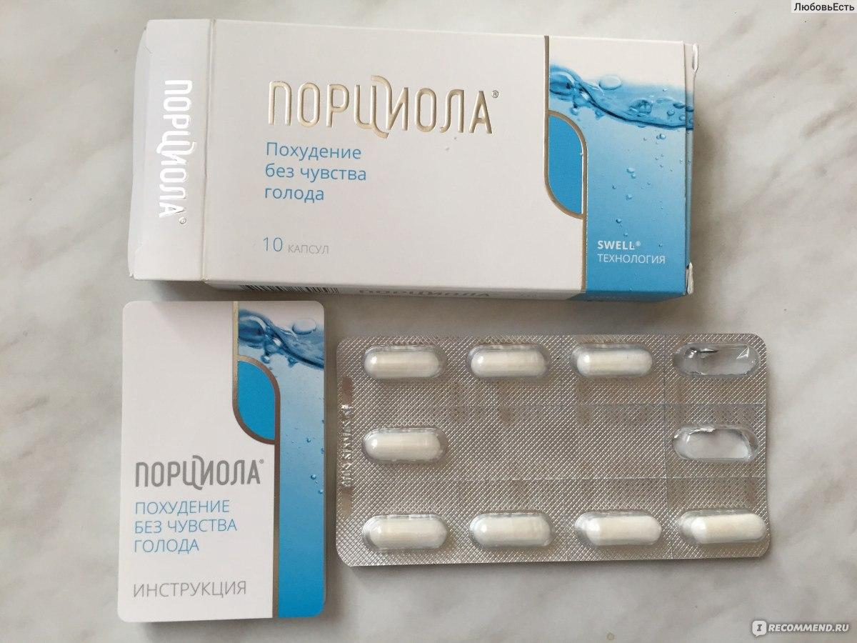 Лекарство Для Похудения Без Рецептов. Эффективные средства для похудения в аптеках, недорогие, без рецептов. Цены и отзывы