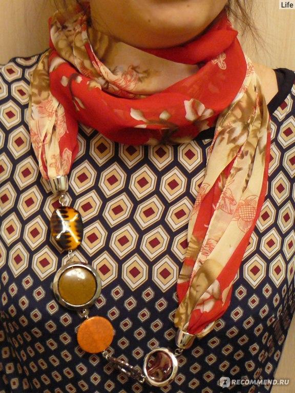 Подарку с шарфом а что бы еще 727