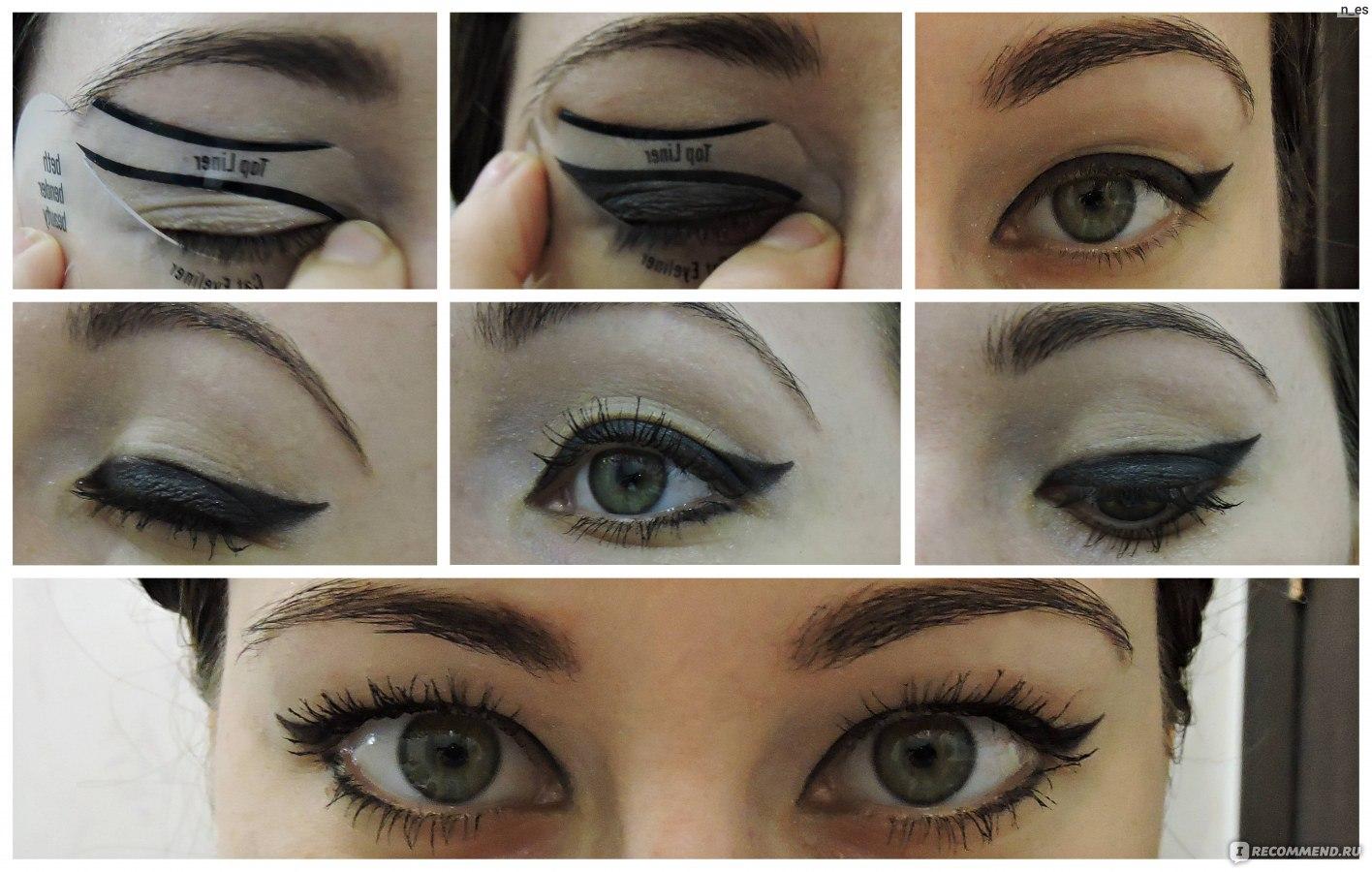 Как можно сделать стрелки на глазах фото