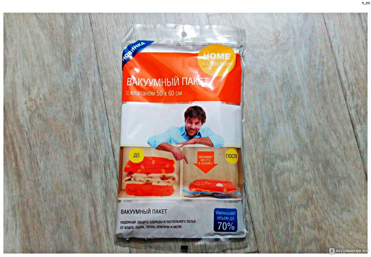 подарочная упаковка оптом москва astrotoys ru