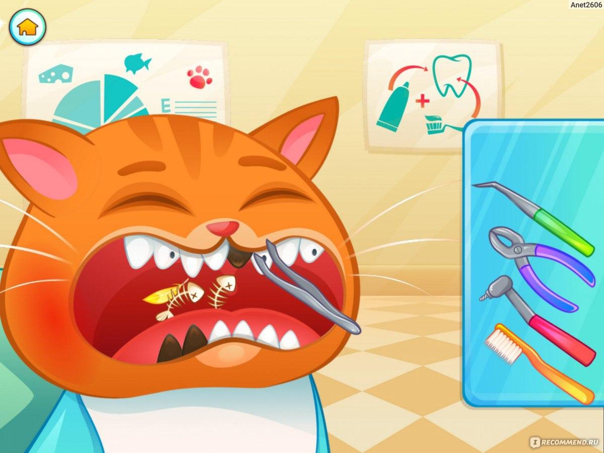 Скачать игру лечим зубы на компьютер бесплатно