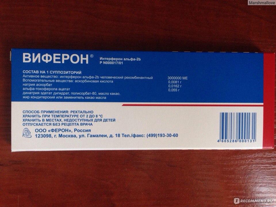 Боботик 66. 66 мг/мл 30 мл капли: цена, инструкция, отзывы, купить.