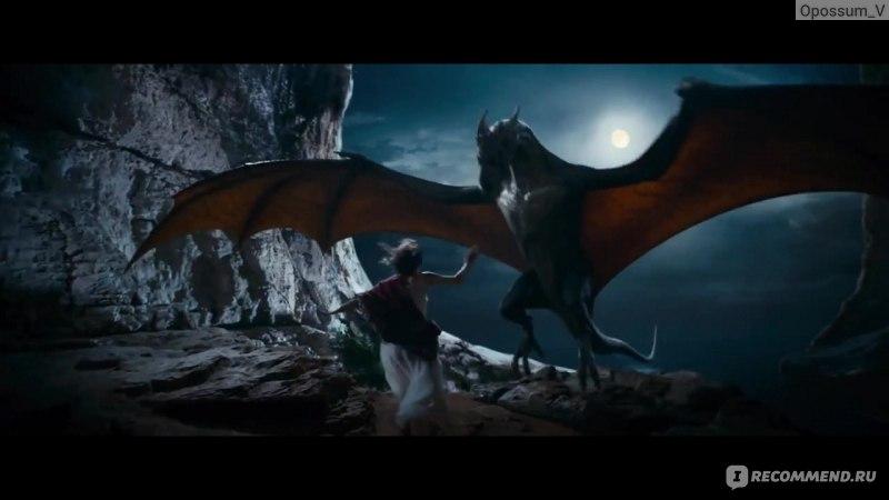 как приручить дракона смотреть онлайн мультфильм