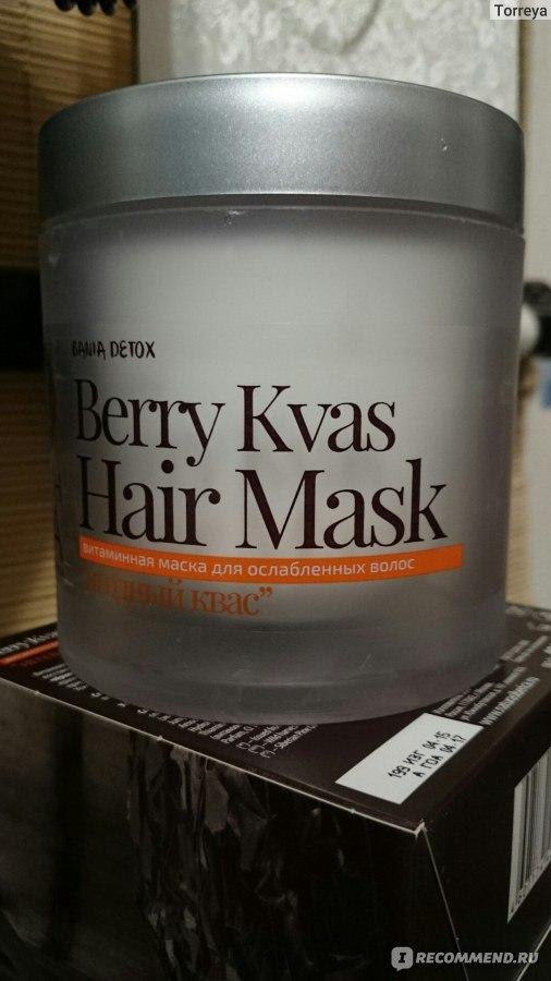 Маска для волос с кокосовым маслом и луком