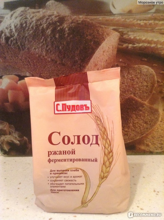 Где взять солод для ржаного хлеба
