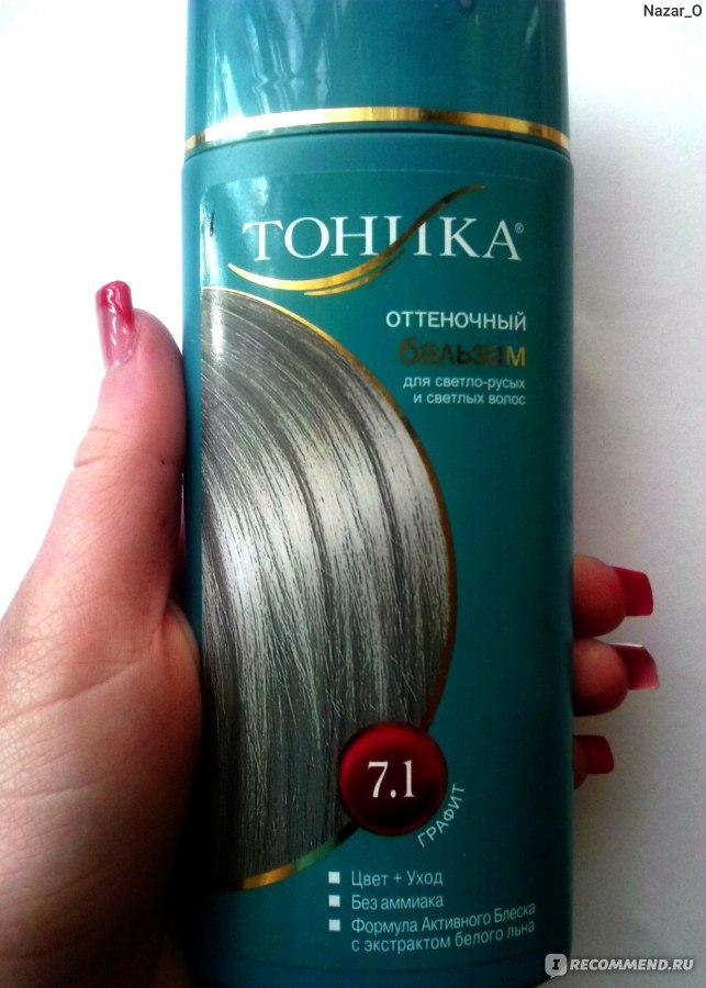 Как убрать желтизну с мелированных волос в домашних условиях 442