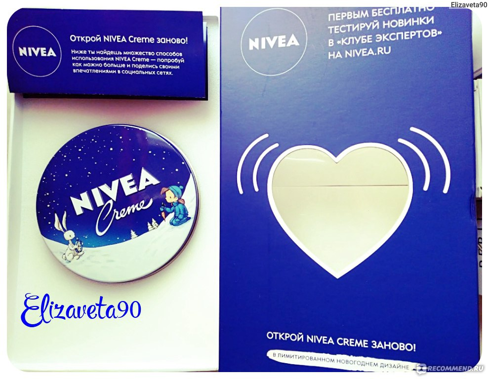 nivea essay Nivea is a brand by one of the famous if you want marketing management assignment help study samples to help you write professional custom essay's and.
