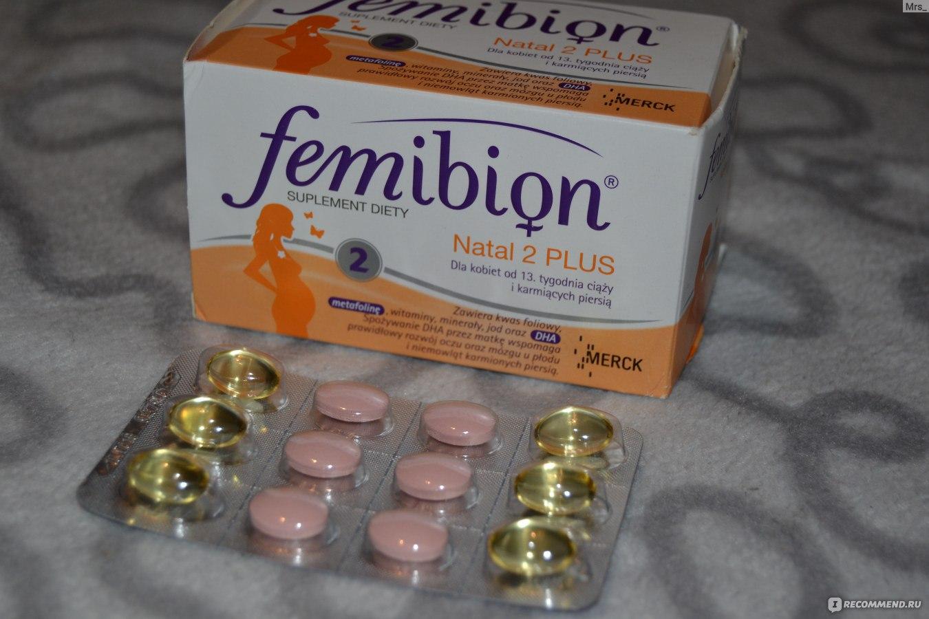 Хорошие финские витамины для женщин беременных