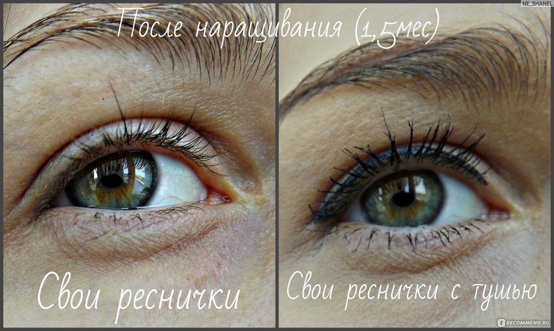 Наращиваем ресницы классика фото до и после