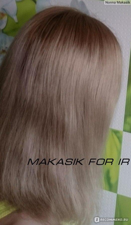 matrix socolor 8av