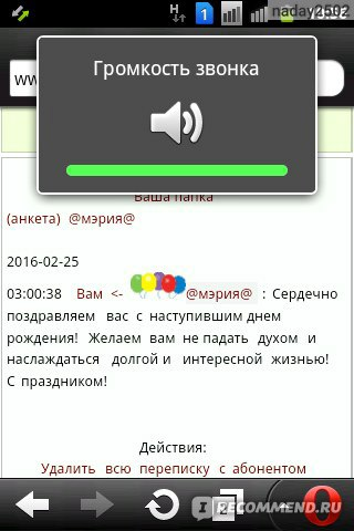 сайт знакомств и общения в россии