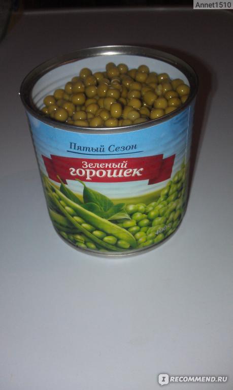 4838dc1eb5d Горошек зеленый консервированный ДОО Прима-Продукт Пятый Сезон фото