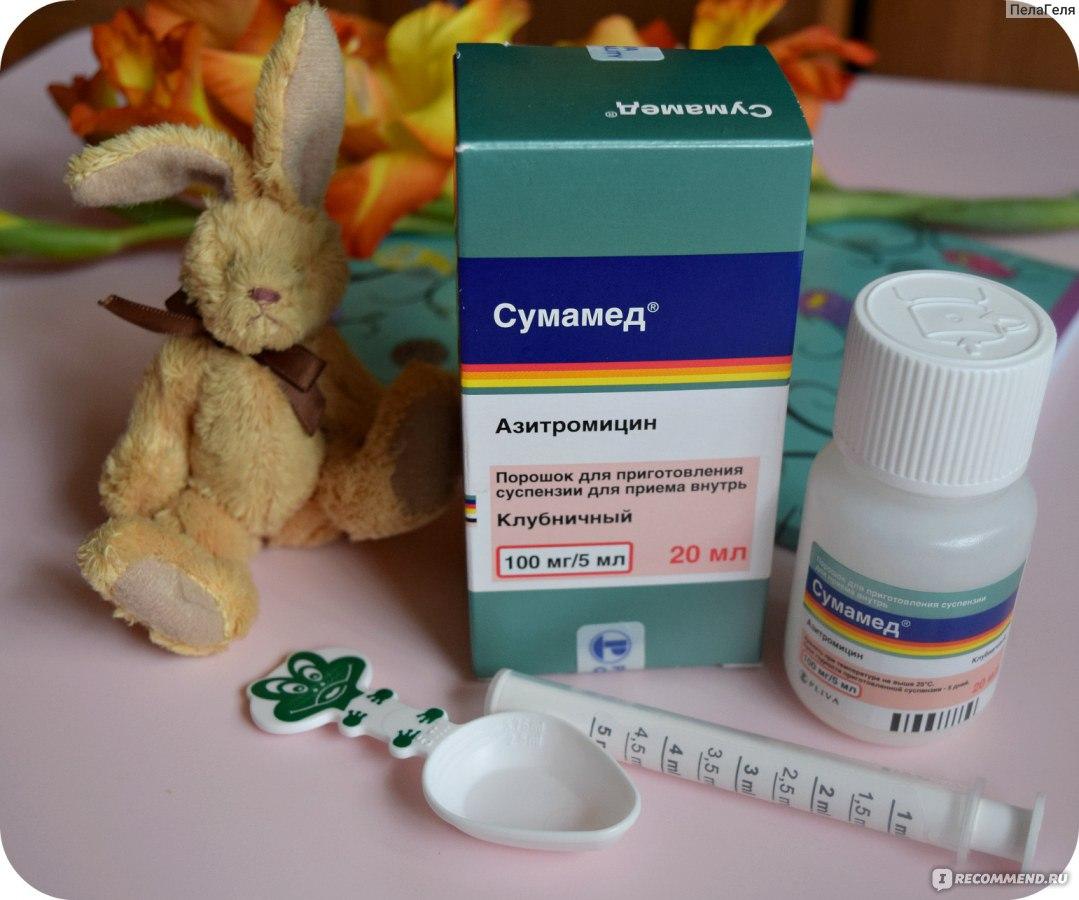 инструкция пробы на антибиотики детям