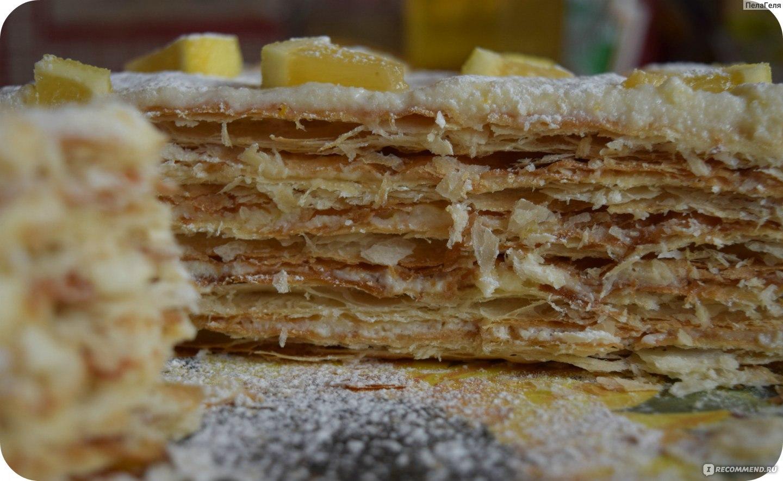 Торт из слоеного теста со сгущенкой пошаговое фото