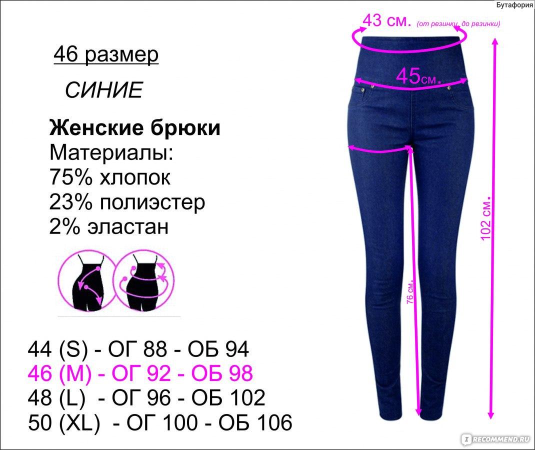 38 Размер Одежды Женской С Доставкой