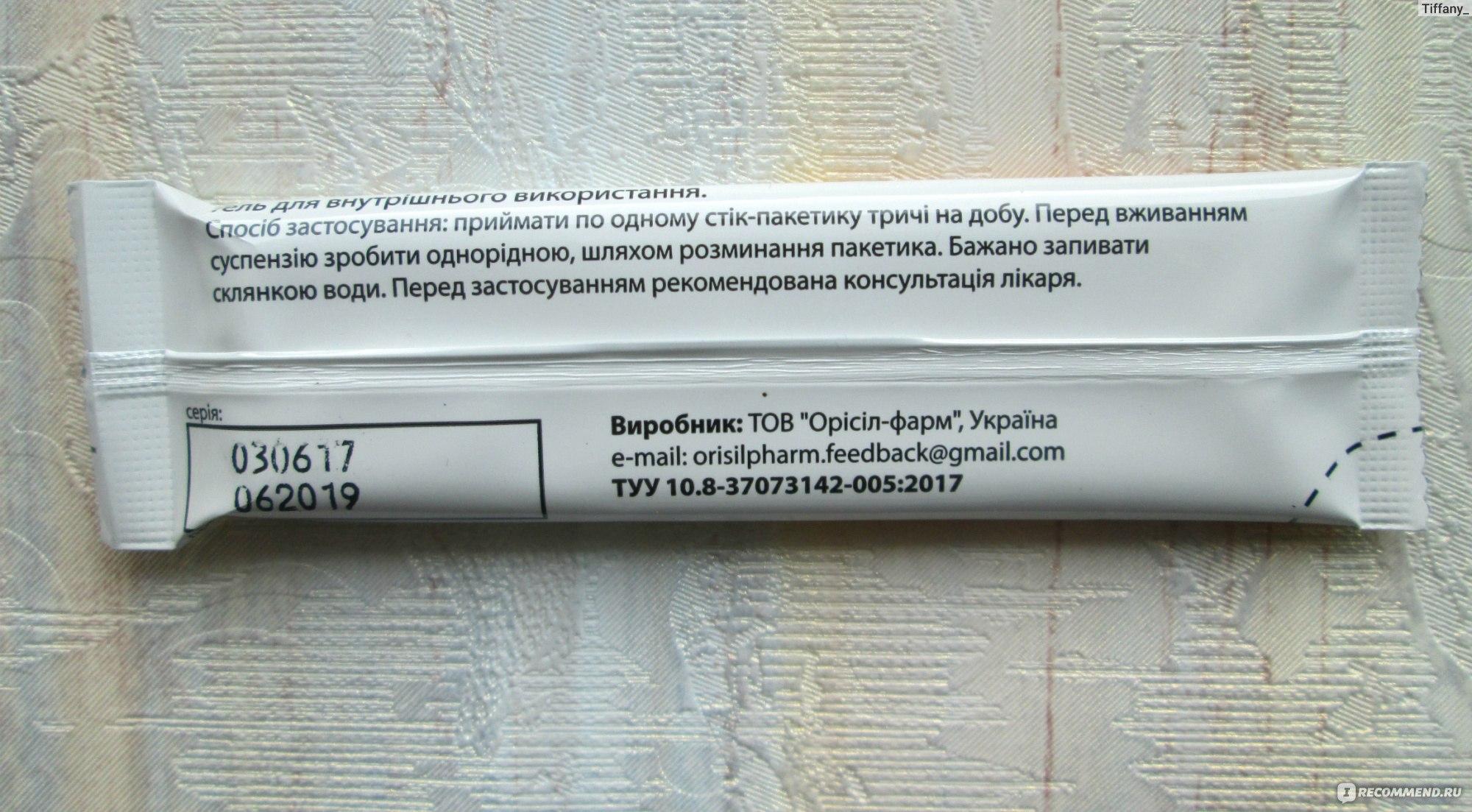 атоксил гель инструкция по применению для детей