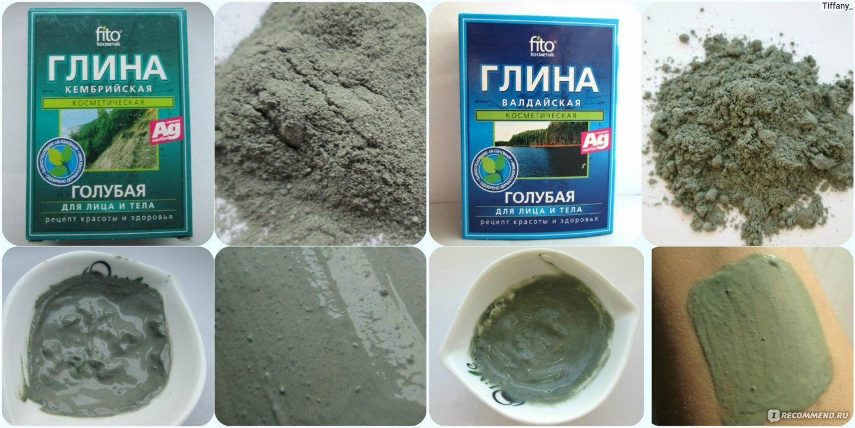 Грузинский рецепт аджапсандал (аджаб сандал) 80