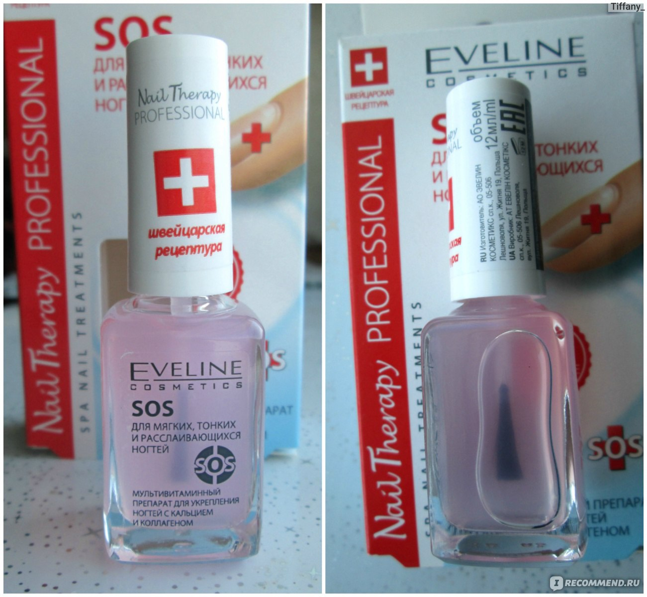 Eveline для ногтей фото