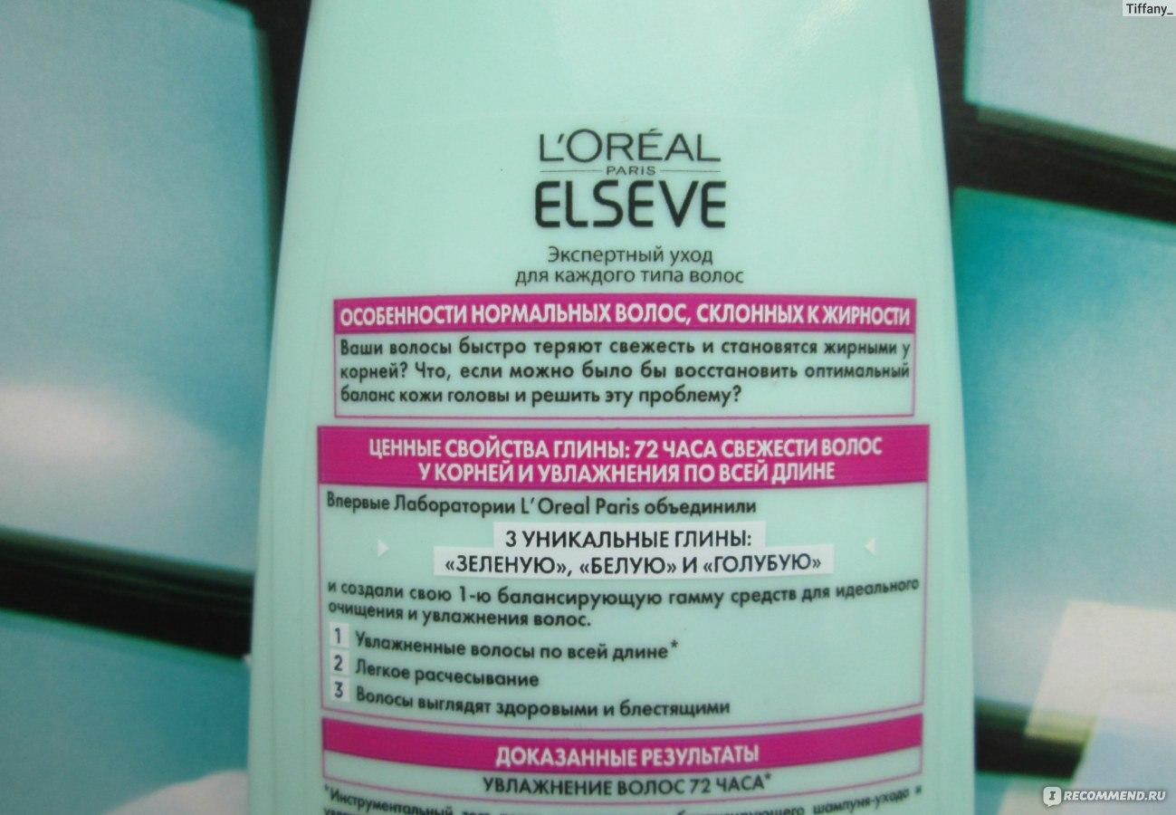 Ламинирование волос на дому - «ПРЕОБРАЖЕНИЕ волос 91