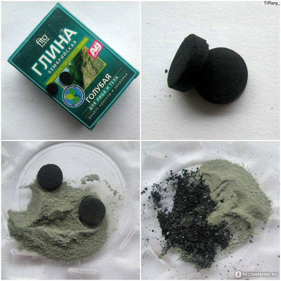 Как сделать черную маску из активированного угля и клея 300
