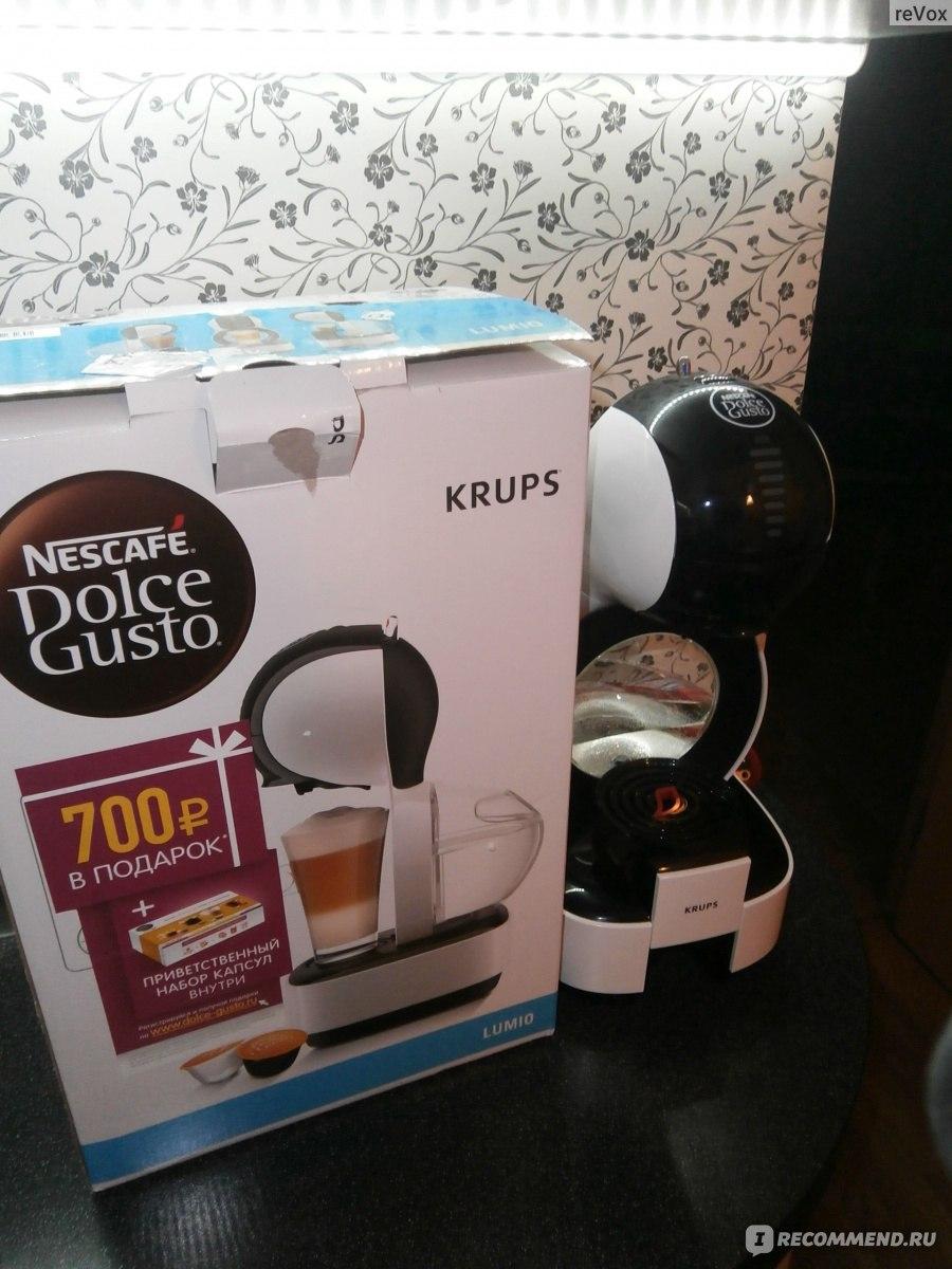 Капсульная кофемашина в подарок при покупке кофе 73
