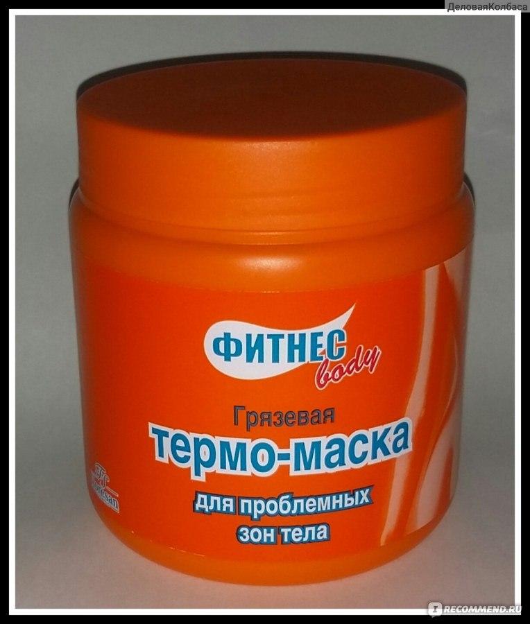 Флоресан термо маска грязевая отзывы